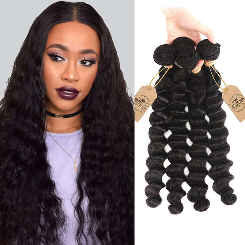 5b96f31d465808 High Quality Malaysian Loose Deep Wave 4 Bundles Best Hair Weave ...