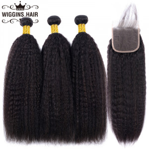 3 Bundle Deals With Lace Closure