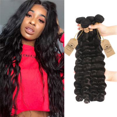 Brazilian Human Virgin Hair 8A Grade Loose Deep Wave 4 Bundles