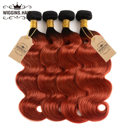 1B/350 Color Ombre Hair 4 Bundles Body Wave Weave Human Hair
