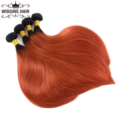 Straight Hair Wave 1B/350 Color 4pcs Virgin Hair Ombre Hair
