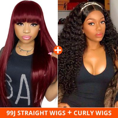 Buy One Get One Free Buy 99J Straight Wigs Get Free Curly Headband Wigs