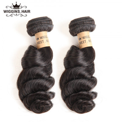Brazilian Loose Wave Human Virgin Hair Weft 2pcs/pack Wholesale Hair