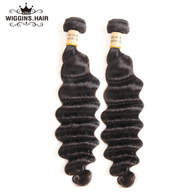 Brazilian 2 Bundles 100% Human Virgin Hair Loose Deep Human Virgin Hair